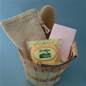 Face & Body Gift Basket #2265 ( 5 pieces)